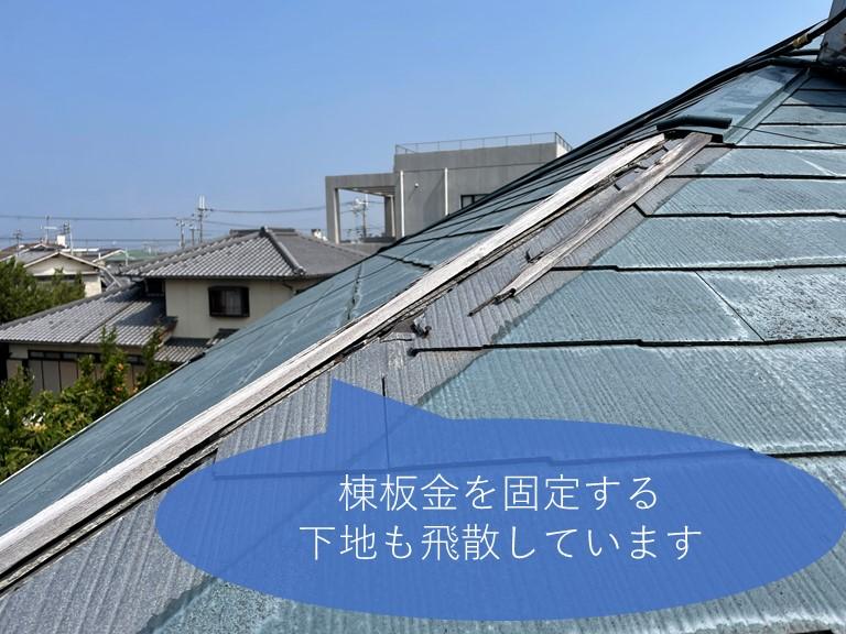 和歌山市で棟板金を固定している貫板も飛散していました