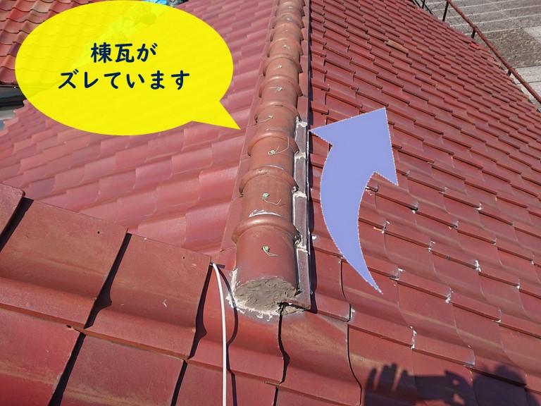和歌山市で棟瓦がズレていました