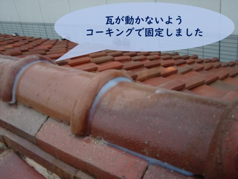 和歌山市で棟瓦が動かないようコーキングで固定します