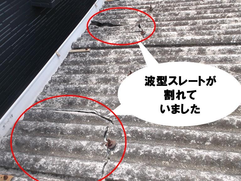 和歌山市でガレージ屋根の調査へいきました