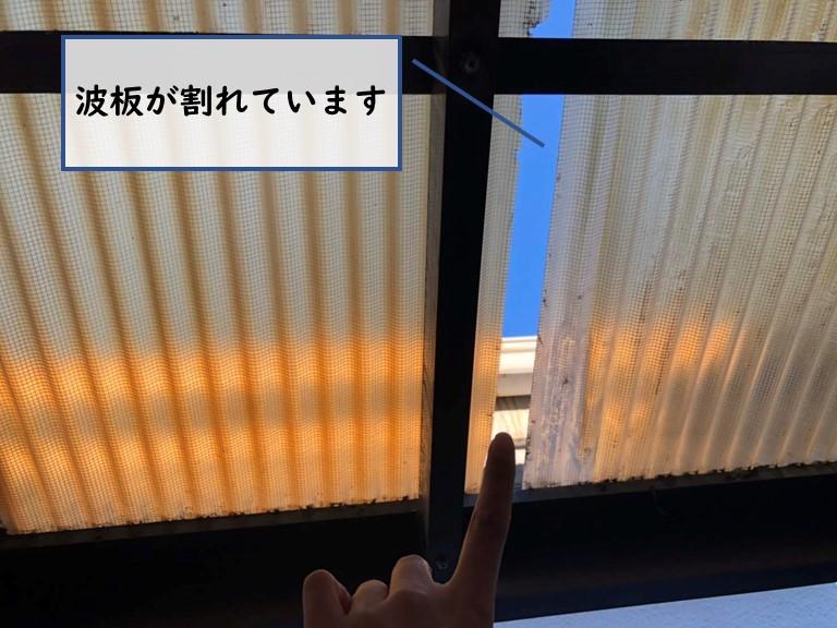 和歌山市で糸入りの波板?遮熱ポリカとサーモアイの屋根塗装で暑さ軽減