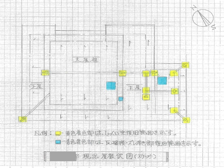 和歌山市で漆喰の部分修理もご提案させていただきました