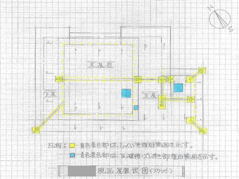 和歌山市で漆喰工事の提案をしました