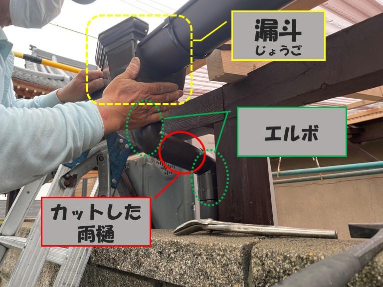 和歌山市で波板張替工事後、新しく雨樋を設置しました
