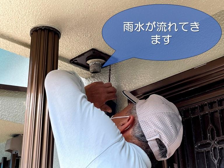 和歌山市で漏斗を取り付けている様子