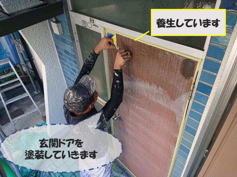 和歌山市で玄関を塗装するのに養生テープで養生します