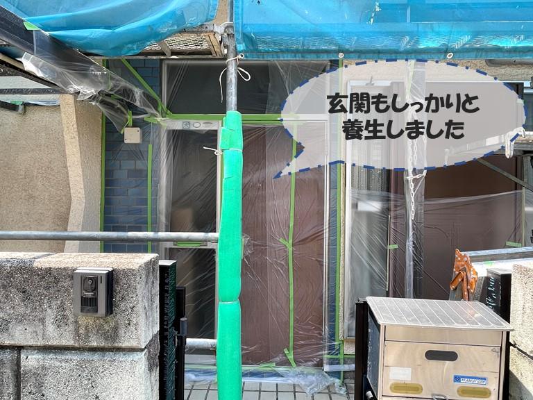 和歌山市で玄関付近もしっかり養生しました