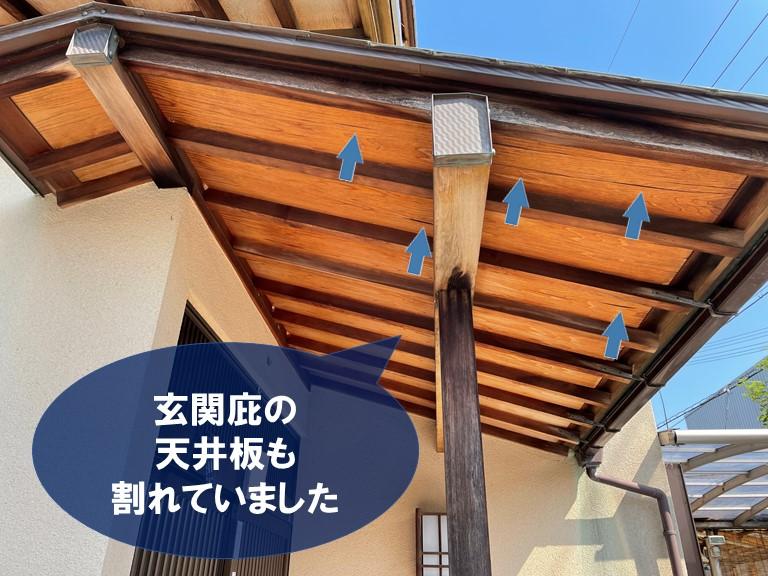 和歌山市で軒天張替後、防水の為にシーリングを使っていきます