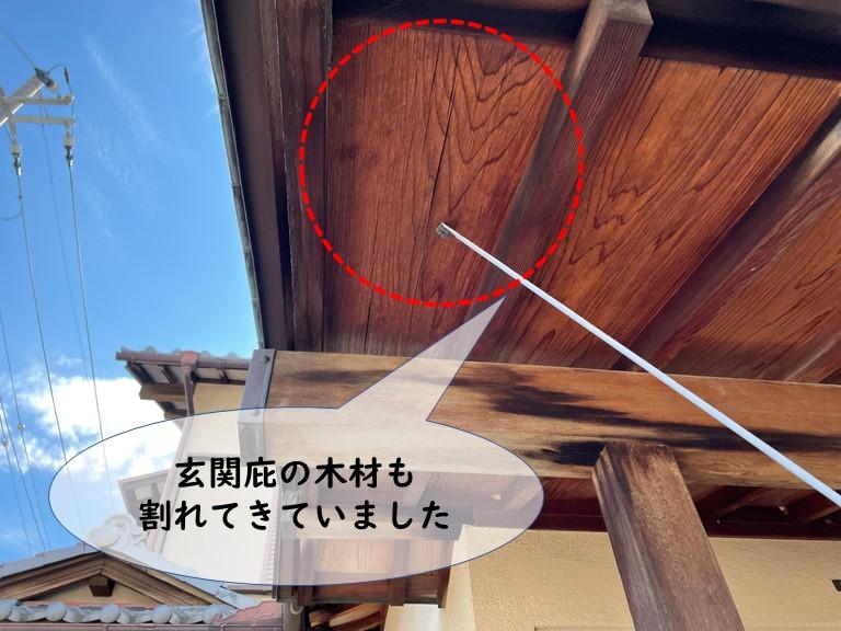 和歌山市で玄関庇の天井もひび割れていました