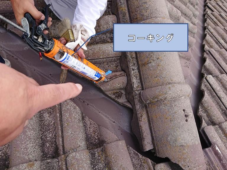 和歌山市で瓦のひび割れ補修をコーキングでしました