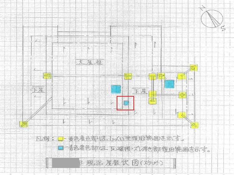 和歌山市で瓦補修する部分の図面