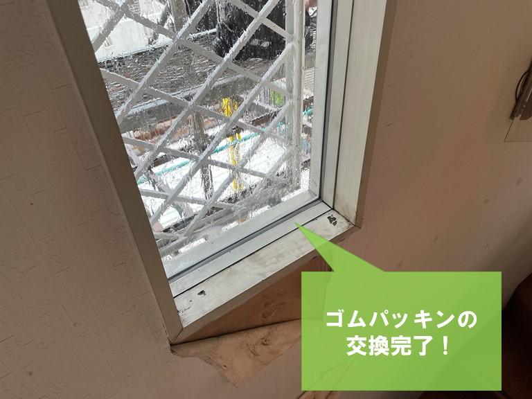 和歌山市で窓のゴムパッキンの交換が完了しました