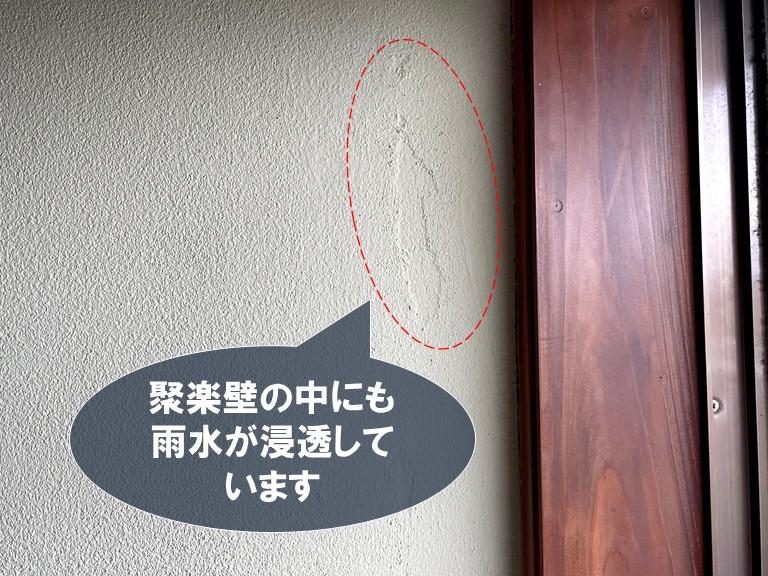 和歌山市で各部屋の天井に雨漏りのシミができてた