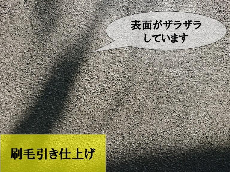 和歌山市でモルタル外壁復旧工事!刷毛引き仕上げに施工しました