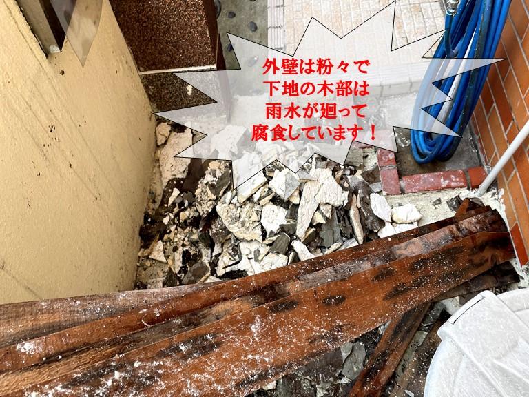 和歌山市で落下した外壁は粉々に、木部は雨水で腐食してきました