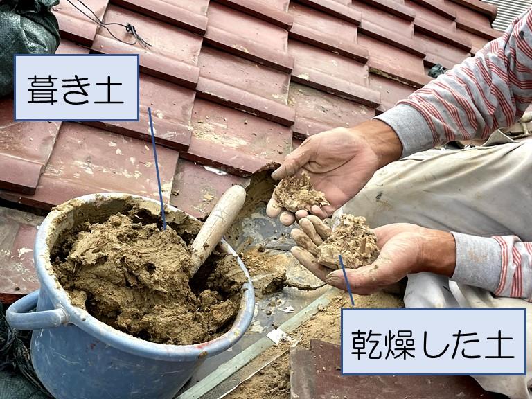 和歌山市で葺き土を詰める際、乾燥した土を入れることで葺き土が固まりやすくなります