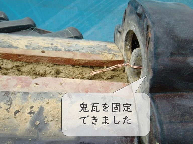 和歌山市で行った鬼瓦を固定する工事で、鬼瓦の固定ができました