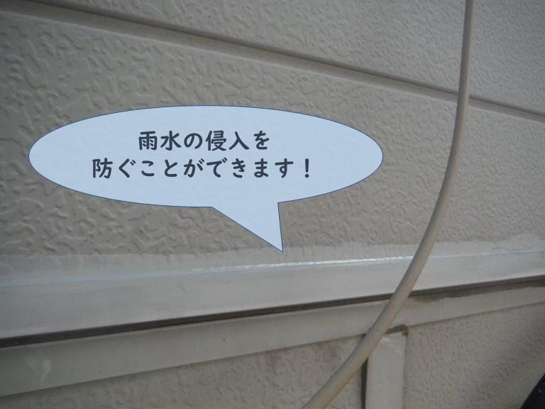 和歌山市で見切り材にコーキングを充填し雨水の侵入を防ぎます