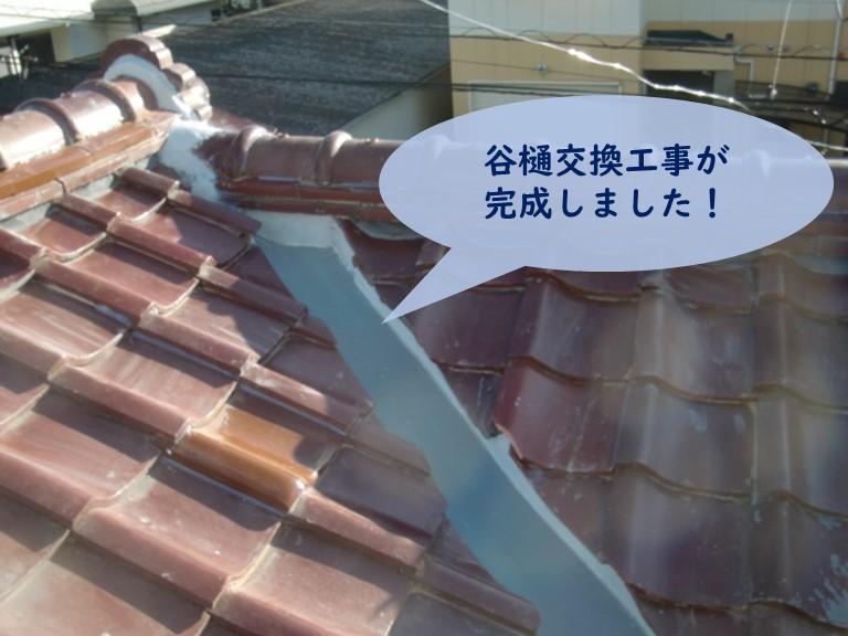 和歌山市で谷樋交換工事が完成しました