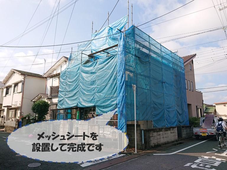 和歌山市で足場を組み終え、メッシュシートを設置して完成