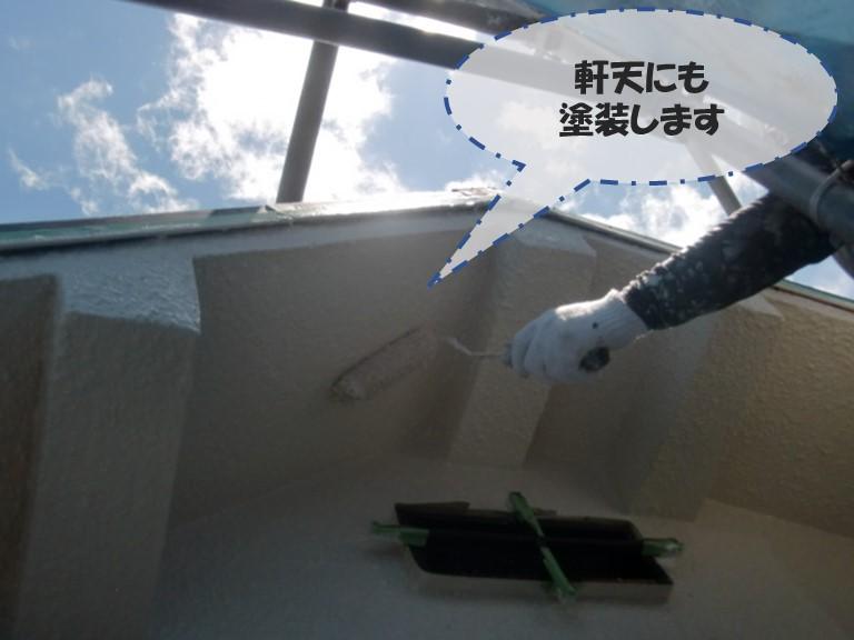 和歌山市で軒天にもパーフェクトフィラーを塗布します