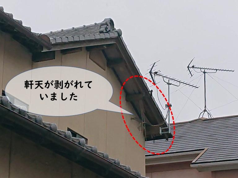 和歌山市で軒天の表面がめくれていました