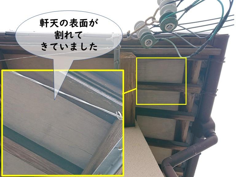 和歌山市で軒天の表面がめくれ割れていました