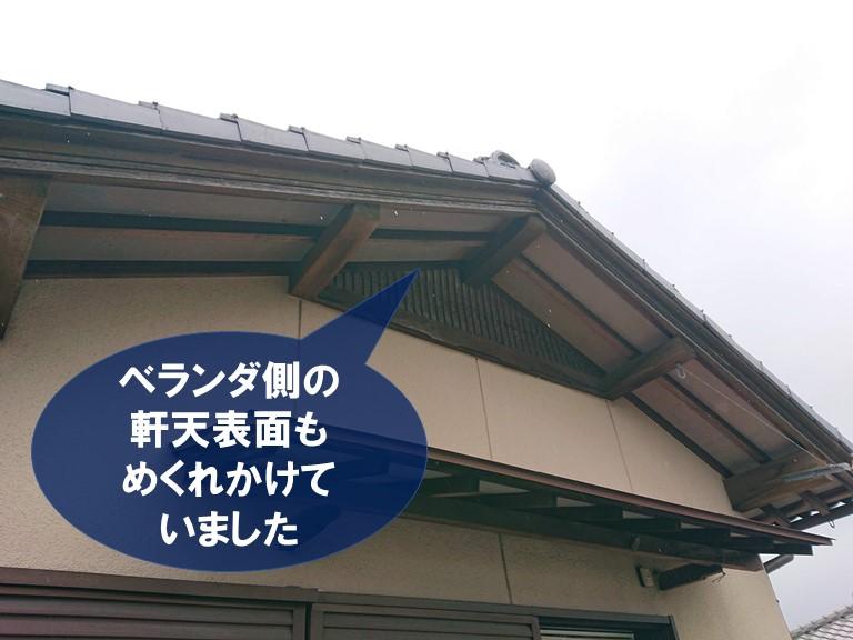 和歌山市で軒天の表面が剥がれかけていました