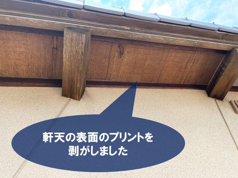 和歌山市で軒天張替え工事を行います