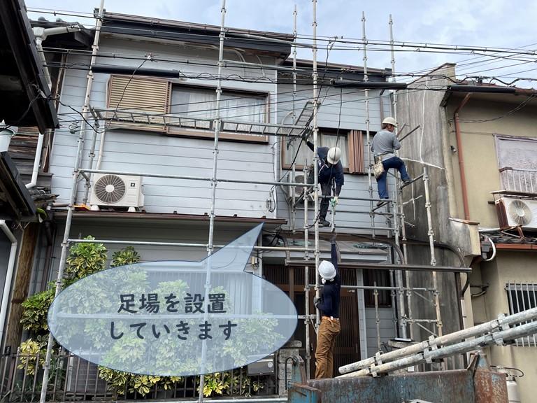 和歌山市で軒天張替を行う際、足場を設置します