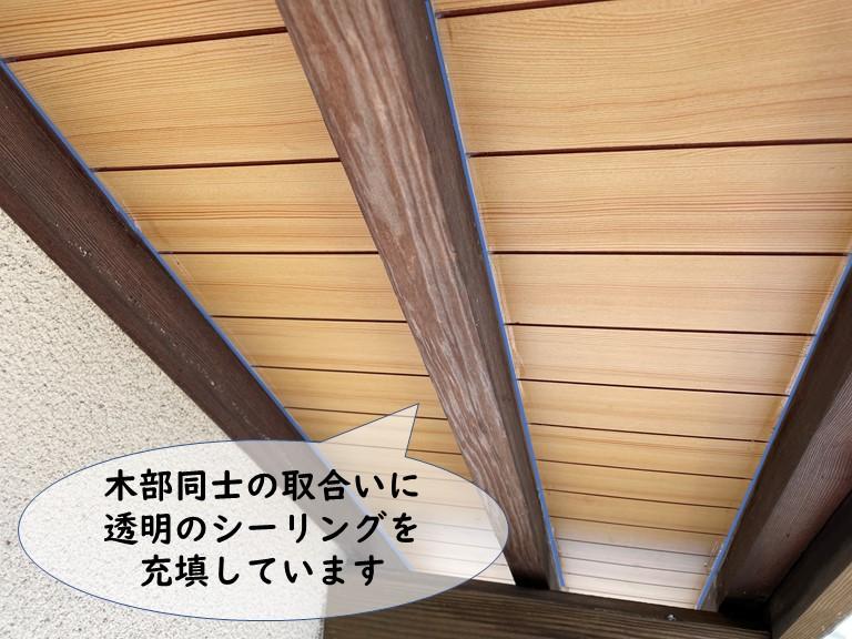 和歌山市で軒天補修工事で継ぎ目にシーリングを充填し完成です