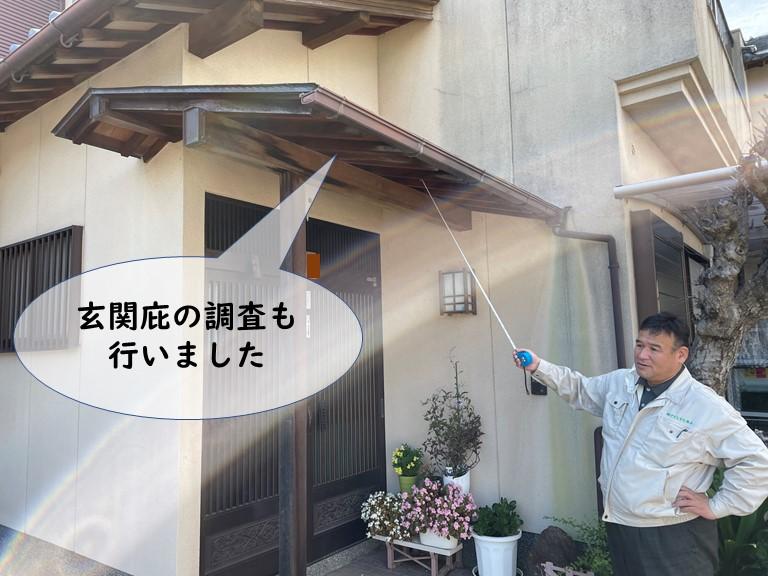 和歌山市で軒天補修工事を行うのに玄関庇も調査しました