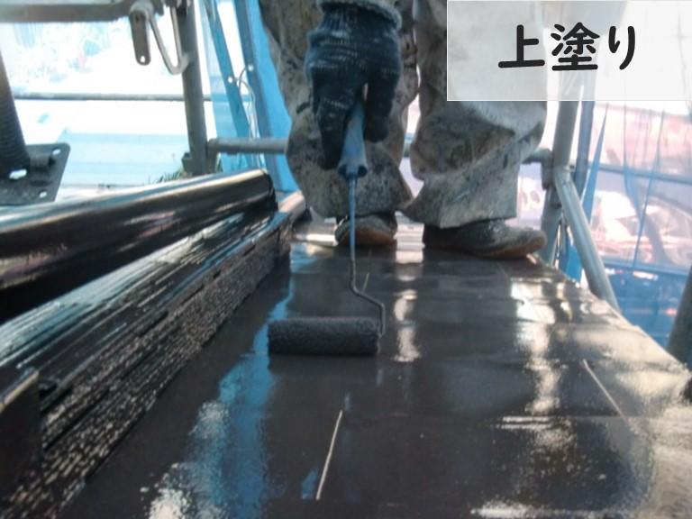 和歌山市で金属屋根も3度塗装を行います