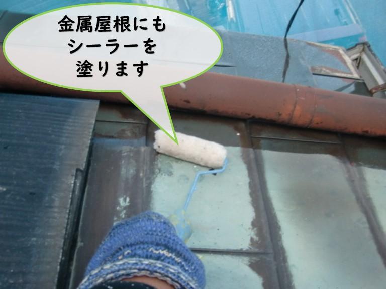 和歌山市で金属屋根を塗装したときに下塗りでシーラーを塗布しました
