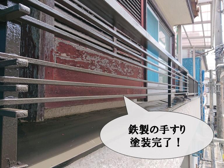 和歌山市で鉄製の手すりには錆止め効果のある塗料を使用します
