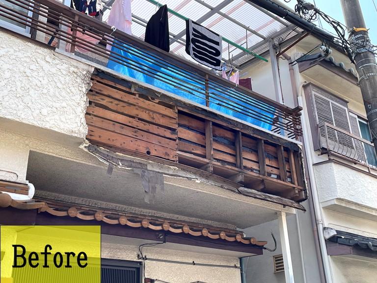 和歌山市で雨で外壁が落下し、復旧工事する前の写真