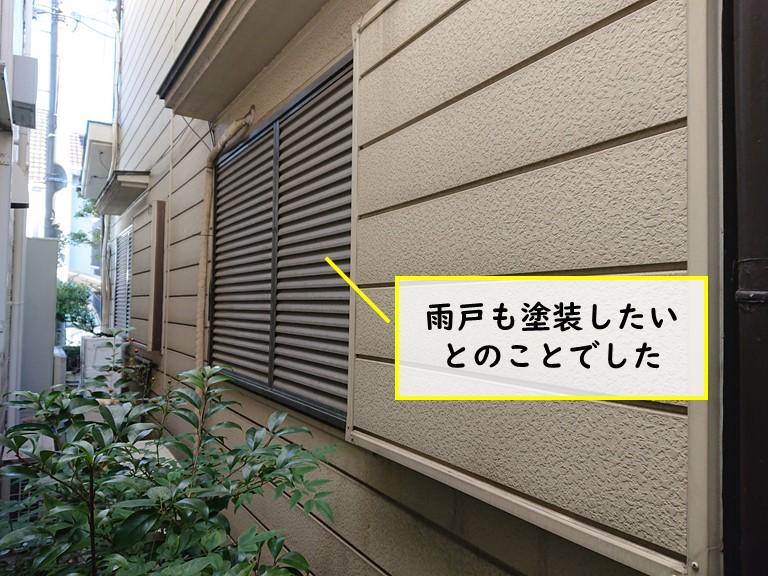 和歌山市で雨戸も塗装することになりました