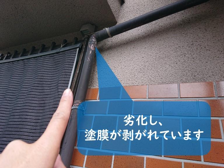 和歌山市で雨樋の塗膜が剥がれていました