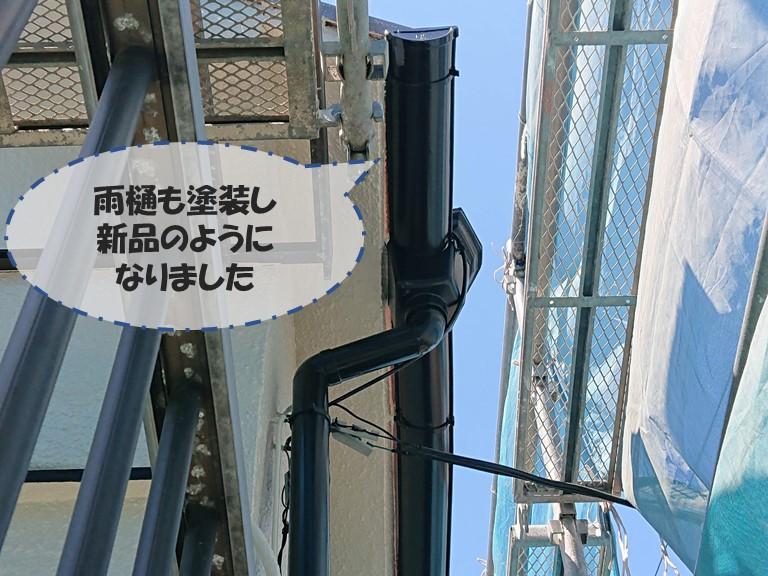 和歌山市で雨樋の塗装もしました
