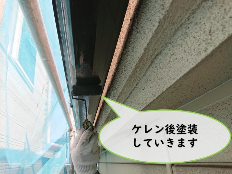 和歌山市で雨樋をケレン後塗装していきます