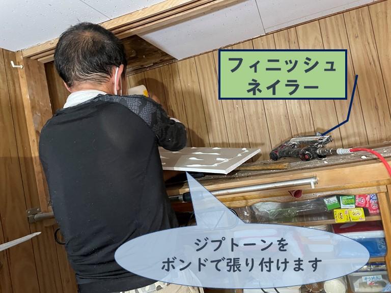 和歌山市で雨漏りが発生しカビついた天井を撤去しジプトーンを張り付けます