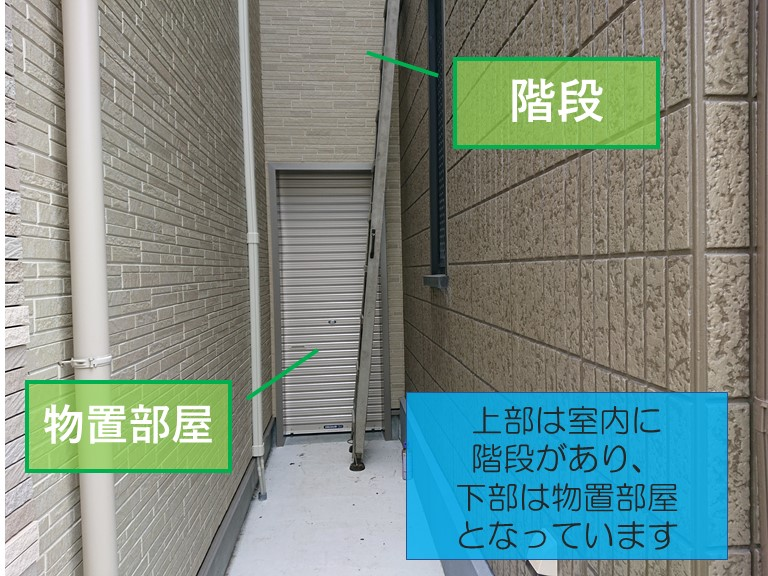 和歌山市で雨漏りしている部分は階段(外壁)と物置部屋の部分だそうです
