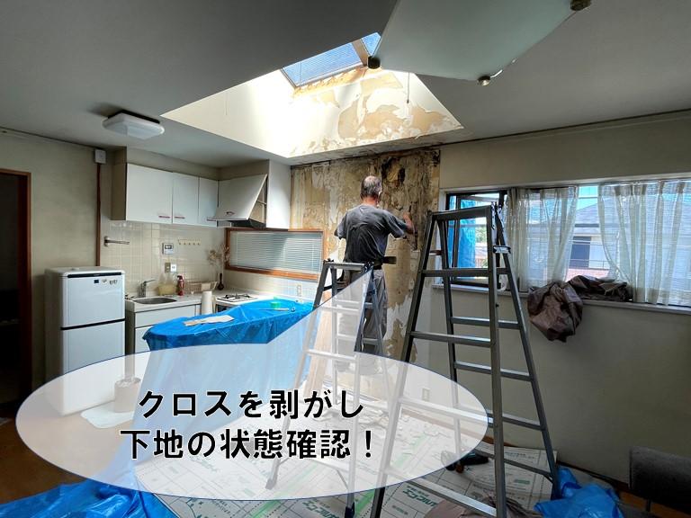 和歌山市でセメント瓦のひび割れ補修!軒樋も清掃し大雨も安心!