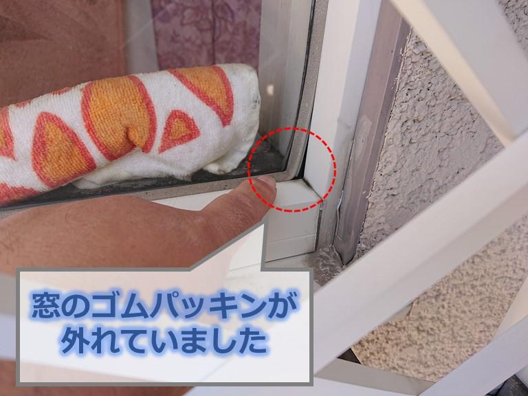 和歌山市で雨漏り調査を行い、FIX窓を見てみると、窓周りのパッキンが劣化しており外れていました