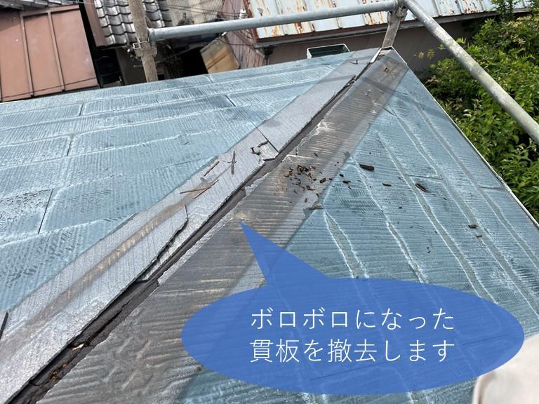 和歌山市で飛散した下り棟の棟板金の下地を撤去します