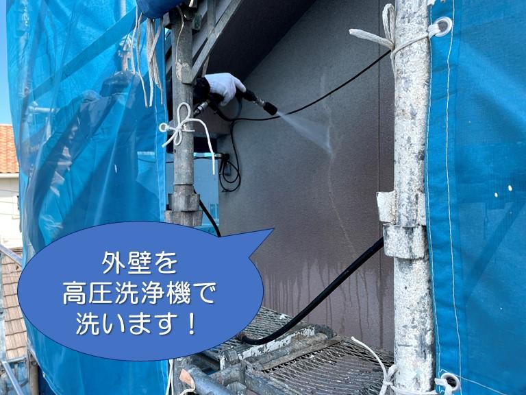 和歌山市で高圧洗浄の様子
