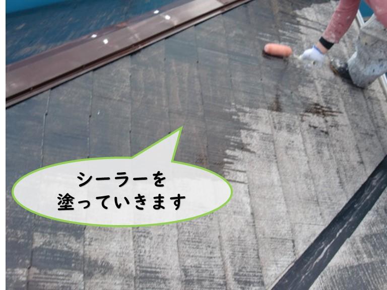 和歌山市で高圧洗浄後シーラーを塗っていきます