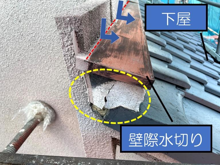 和歌山市で高圧洗浄後水切り板金部分の補修を行います