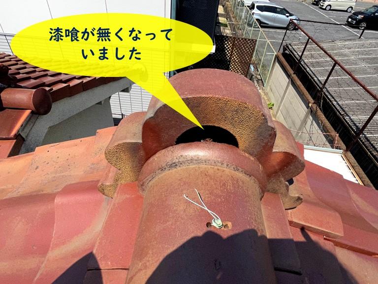 和歌山市で鬼瓦の漆喰が全部なくなっています