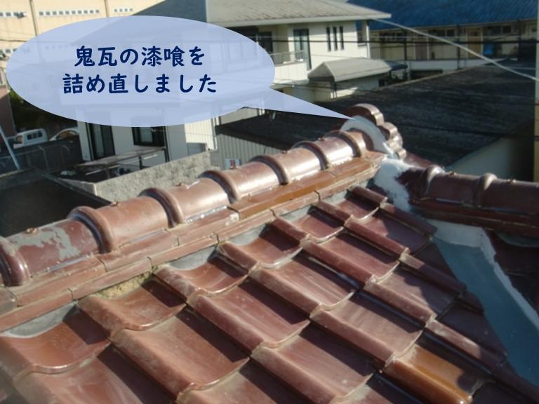 和歌山市で鬼瓦の漆喰を詰め直しました